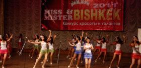 Мистер и миссис Бишкек