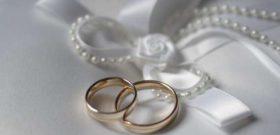 Как выйти замуж за Гу Джен Пё…