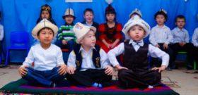 Частный детский сад «Гномик»
