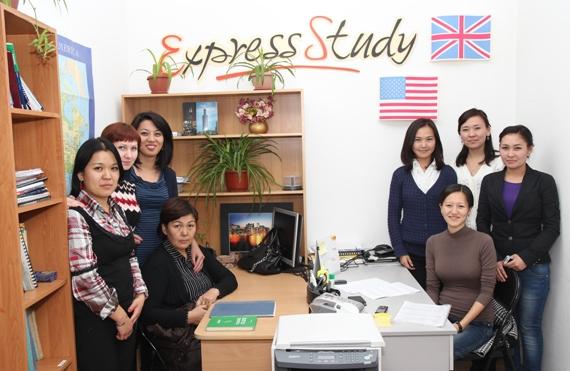Express Study