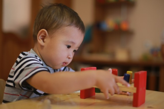 Детский сад «Семь Я»