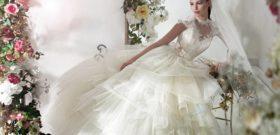 Салон  свадебных платьев «Золушка LUX»
