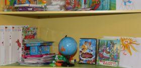 Детский сад  «Happy Kid»