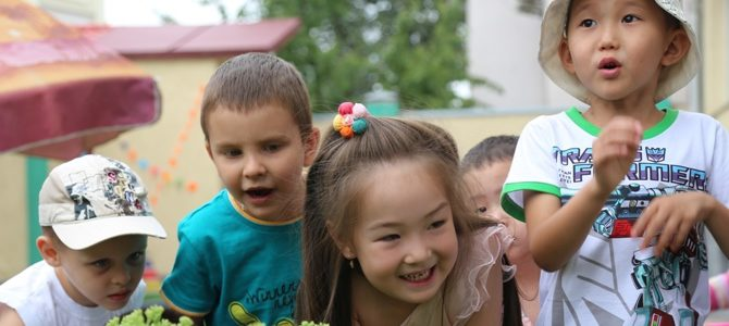 Детский Сад Flipper