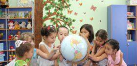 Детский образовательный центр «Светлячок»
