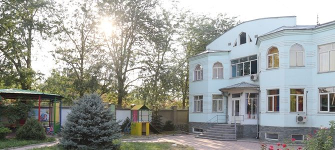 Детский Сад «Аюша»