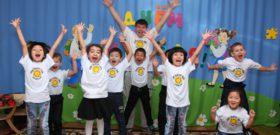 Детский сад «Почемучка»