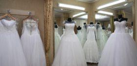 Свадебный салон «Виктория»