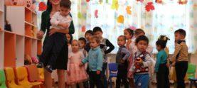 Детский Сад «Мишутка»
