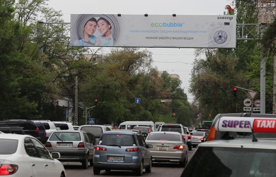 Бишкек, Советская/Боконбаева