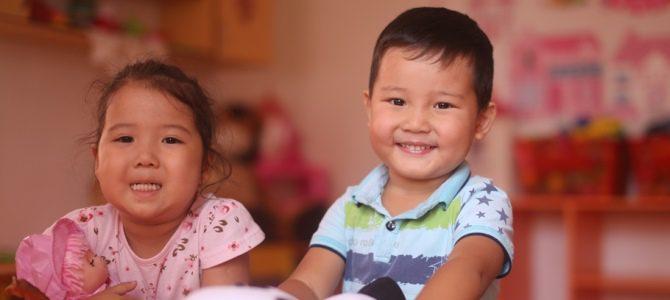 Детский садик «Кенгуренок»