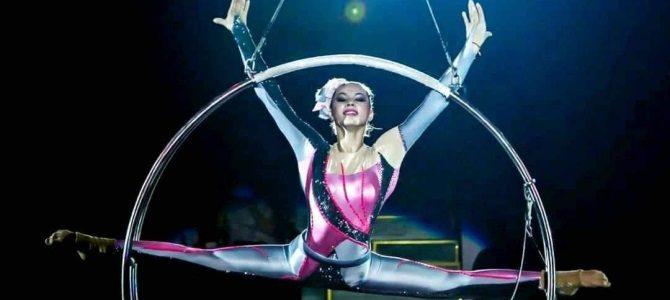 Цирк Бишкек 2019