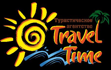 Туристическое агентство Travel Time
