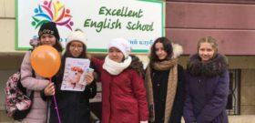 Excellent English School