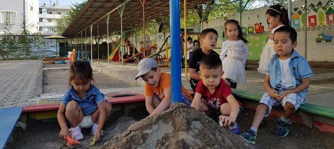 Частный детский сад «Сафия»
