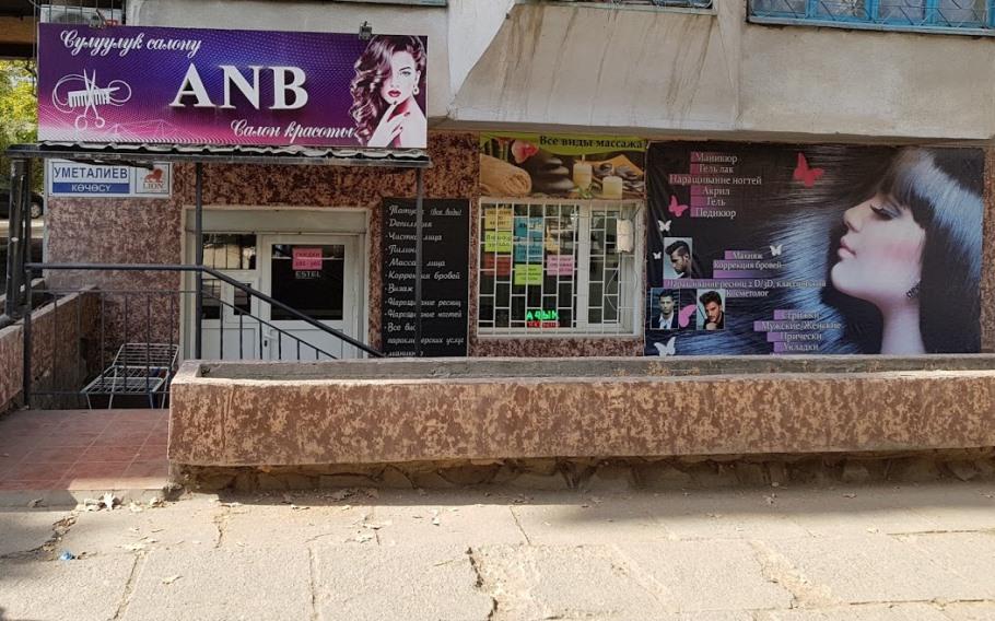 ANB company