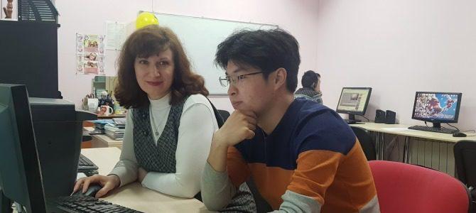Учебный центр «Парнас»