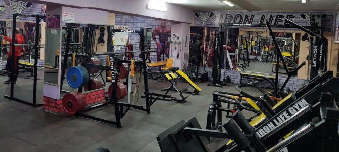 Тренажерный зал Iron Life