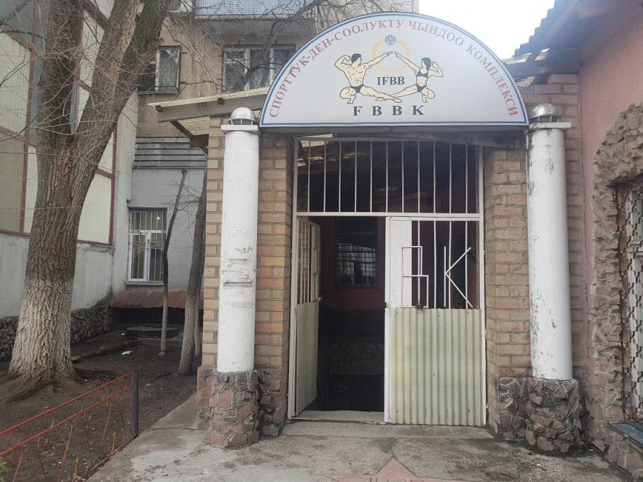 Тренажерный зал в Бишкеке