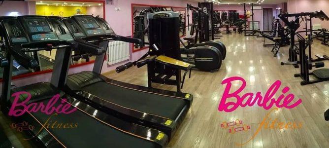 Barbie fitness