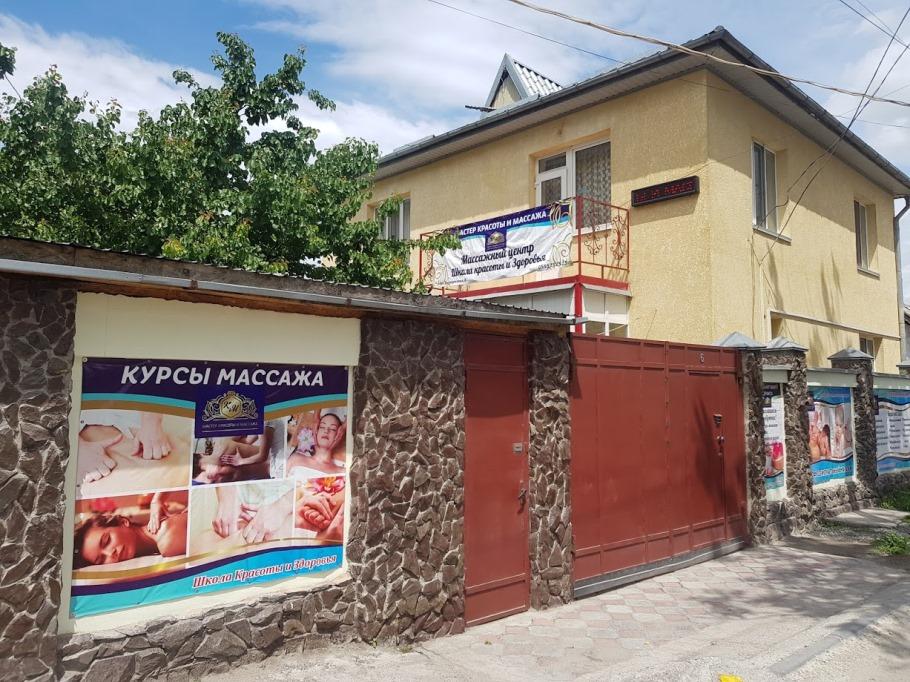 Учебный центр Бишкек