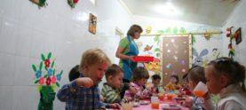 Выбираем детский сад