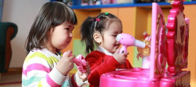 Детский образовательный комплекс «Алтын Бешик»