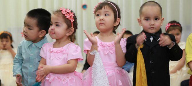 Детский сад «Ак-шоола»