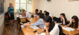 Подготовка к ОРТ в Бишкеке