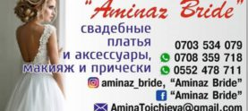 Aminaz Bride