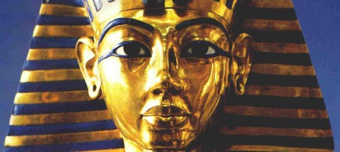 Загадки Фараона