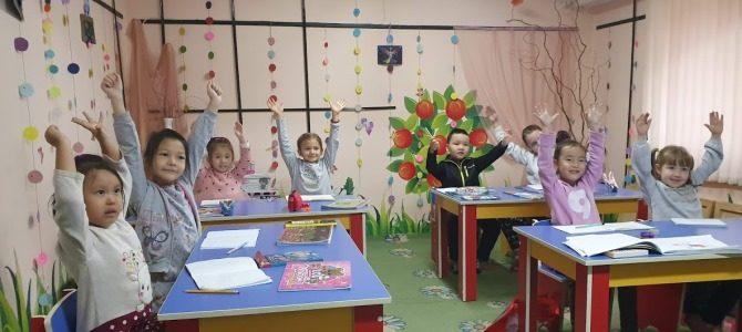 Детская студия развития «Бэби-Бум»